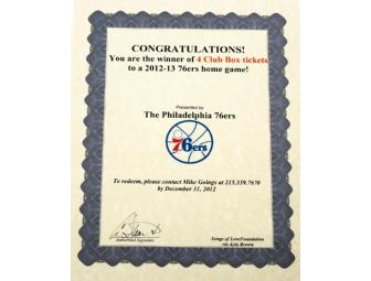 Philadelphia 76ers VIP Package