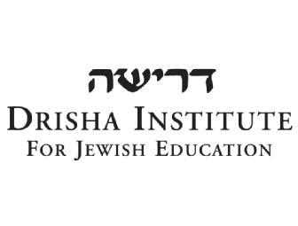 One Course at Drisha's July Institute of Learning