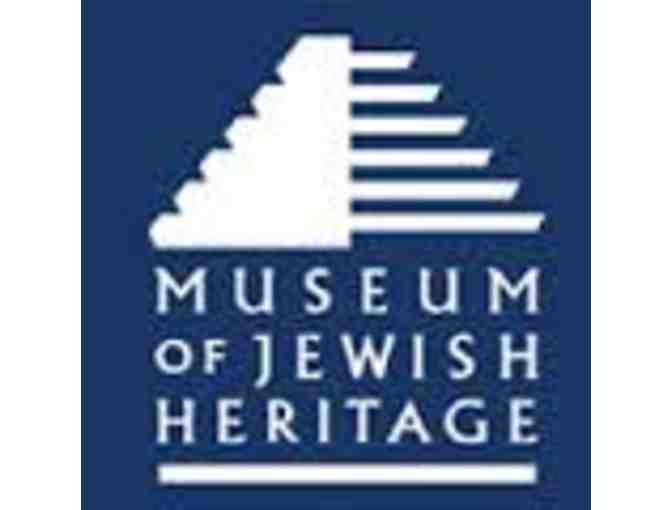 Museum of Jewish Heritage Complimentary Individual Membership