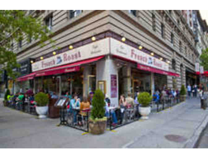Tour de France Restaurant Gift Card - NYC