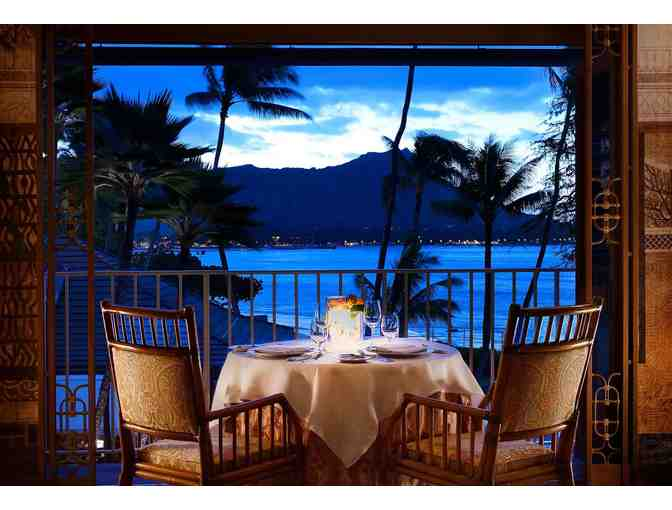 Weekend getaway for two at Halekulani (Oahu)-1 - Photo 2