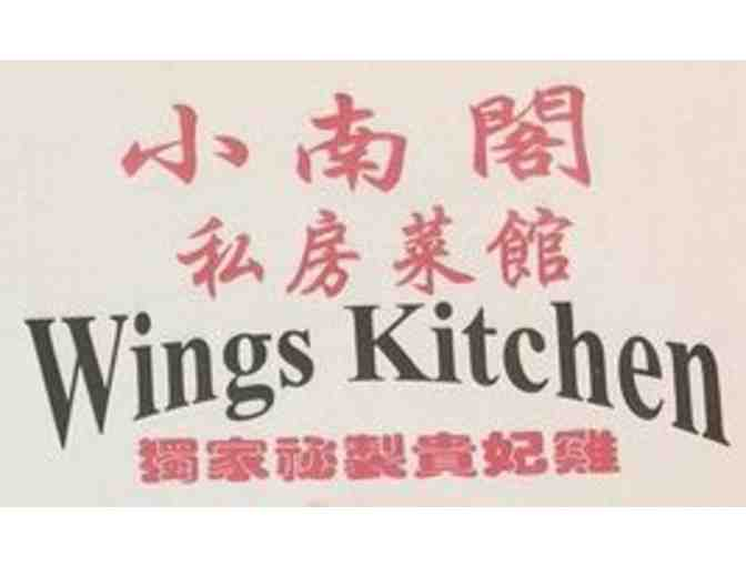 $80 Gift Certificate - Wings Kitchen