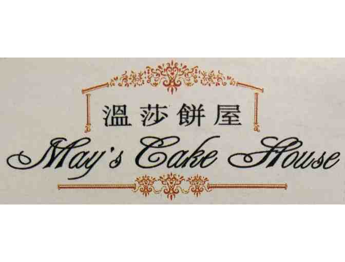 $75 Gift Certificate to May's Cake House