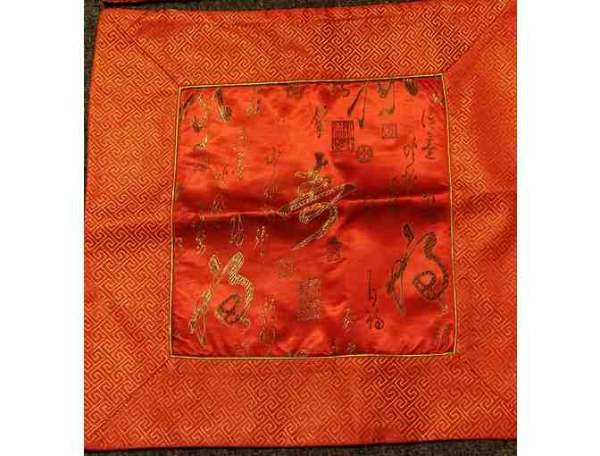 Pair of Red/Gold Cushion Covers - Good Fortune & Longevity in Chinese Characters