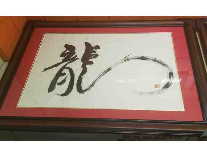 Original Chinese brush calligraphy by Bak Fun Wong, 'Dragon' with Red Matte and Gold Trim