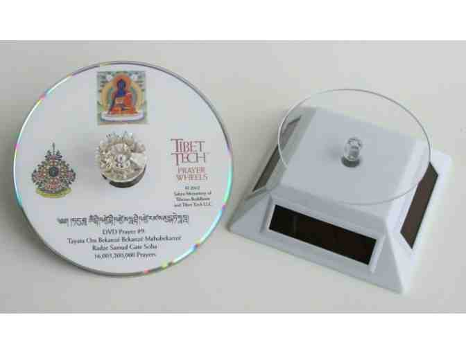 Tibet Tech: Medicine Buddha 1-DVD Prayer Wheel