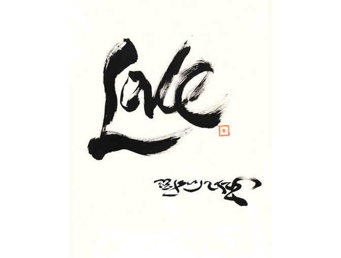 Lion's Roar Foundation: Chogyam Trungpa Rinpoche Calligraphy 'Love' Print