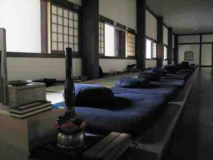 Dai Bosatsu Zendo, New York State: Introduction to Zen Weekend Program
