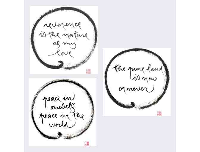 Lion's Roar Store: Set of Three Thich Nhat Hanh Calligraphy Fine Art Prints, Series 2