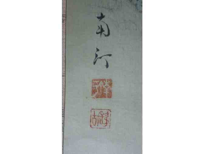 Chinese Scroll: Autumn