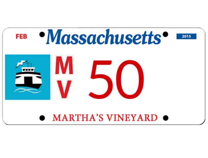 Martha's Vineyard License Plate #50