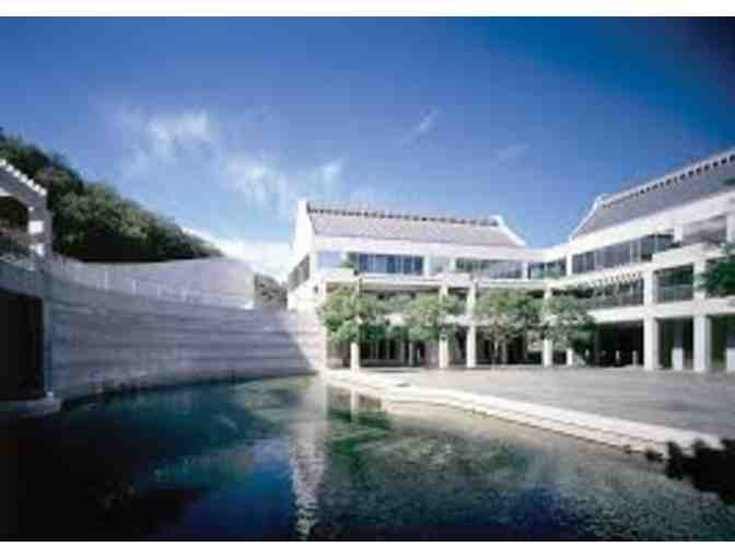 Skirball Cultural Center - Member-for-a-Day Pass