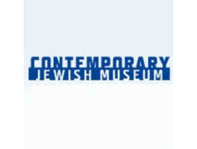 Four guest passes to the Jewish Contemporary Museum