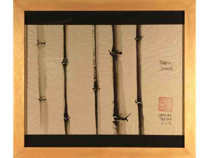 Bamboo Samadhi - Framed Sumi Ink Painting