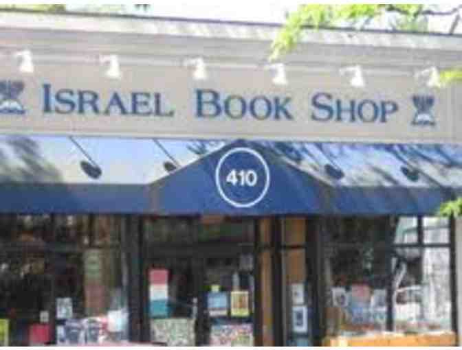 $18 Israel Book Shop Gift Certificate