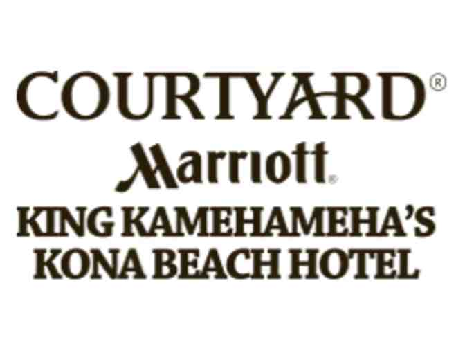 Complimentary Two (2) Night Stay at the Marriott King Kamehameha Kona Beach Hotel