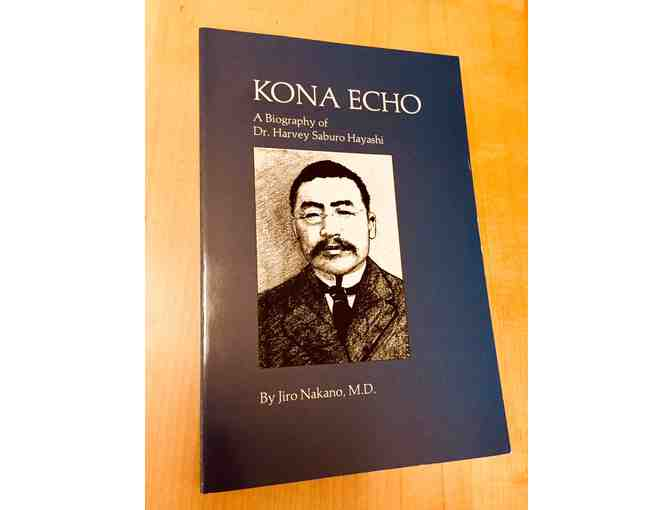 2 Adult Passes to 2 KHS Museums and Kona Echo Book