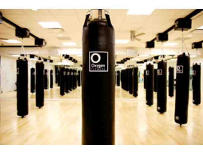 One month membership to Oxygen Fitness