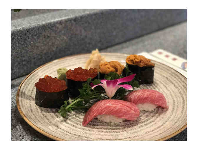 $50 Gift Certificate to New Ginza restaurant in Watertown
