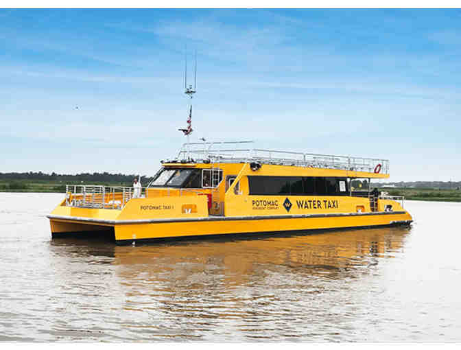 2 VIP Passes for a Potomac Water Taxi