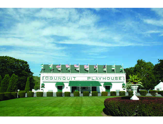 John Lane's Ogunquit Playhouse - Four tickets to a Children's Theatre Production