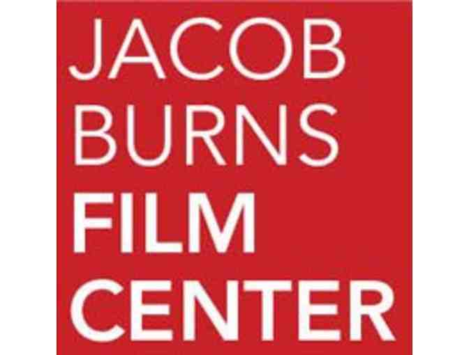 Dual Membership to Jacob Burns Film Center - Photo 1