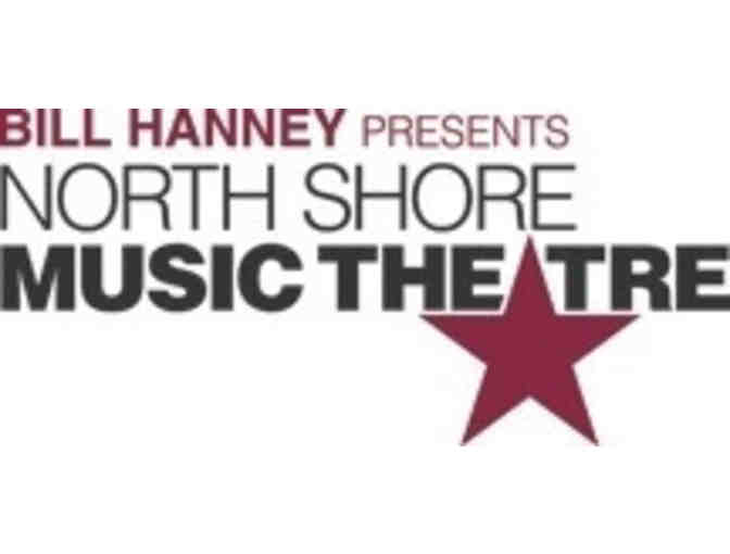 North Shore Music Theatre Christmas Carol Tickets with Limo Transportation