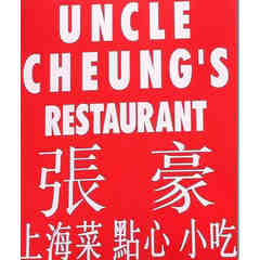 Uncle Cheung's Restaurant / Manelis 2014a
