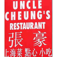 Uncle Cheung's Restaurant / Manelis