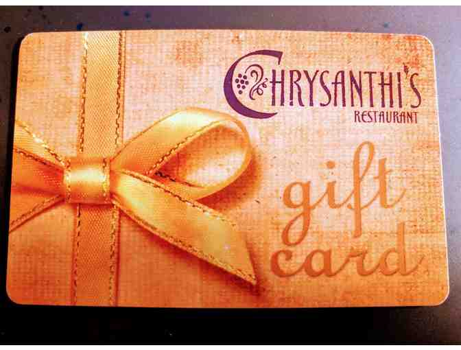 $25 Gift Card to Chrysanthis's Restaurant (B)