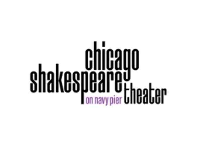 Chicago Shakespeare Theatre - Photo 1