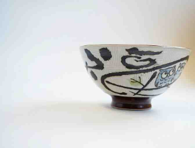 Kotobuki Owl Design Bowl
