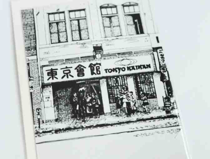 Japanese American National Museum: East First Street (Little Tokyo) Card