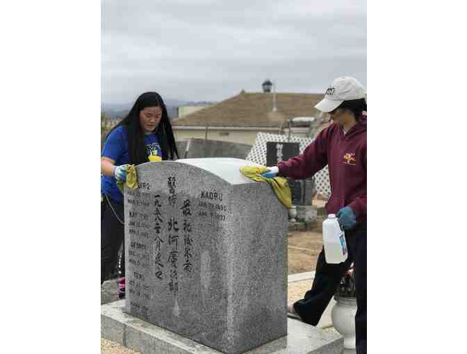 Fund-A-Need: Colma Japanese Cemetery Clean Up - Help us Honor our Past!