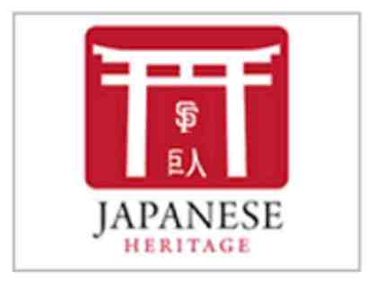2020 SF Giants *Owner's Seats & Field Pass* to Giants Japanese Heritage Night Game- 6/2