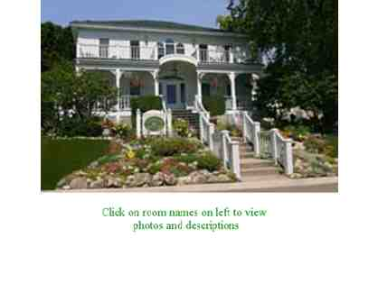 Mackinac Island Vacation Package