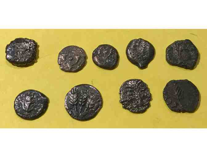 Authentic Ancient Jewish Coins: A Starter Set