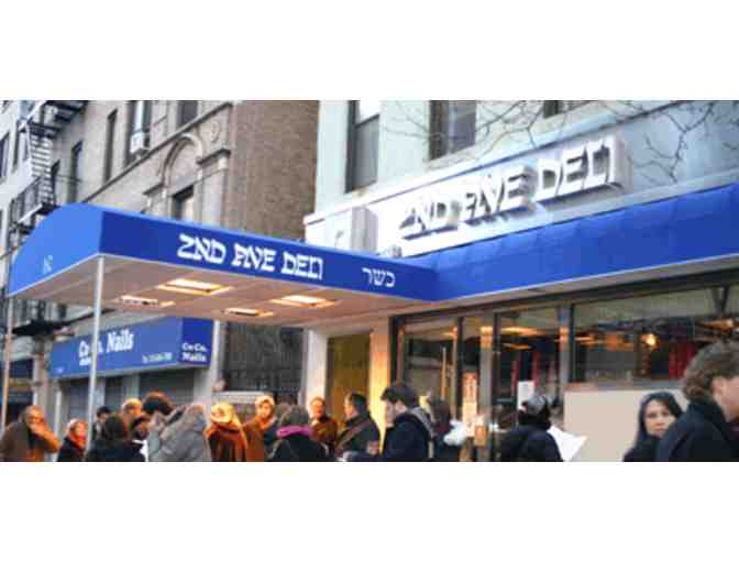 2nd Ave Deli: $50 Gift Card