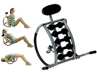 Health Care TH451 MultiFlex Core Home Gym