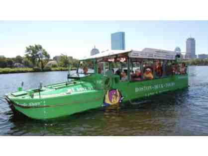 Boston Duck Tours - Two Passes