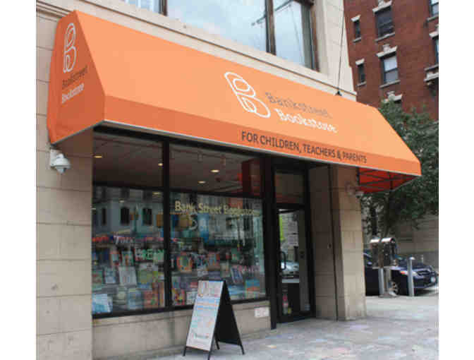 Bank Street Bookstore: $15 Gift Certificate