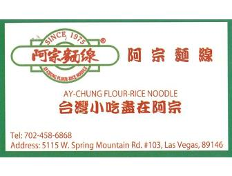 Ay-Chung Cafe: Four-$15 Gift Certficates