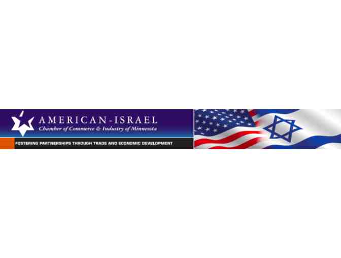 2020 Corporate/Professional Membership to American Israel Chamber of Commerce of MN