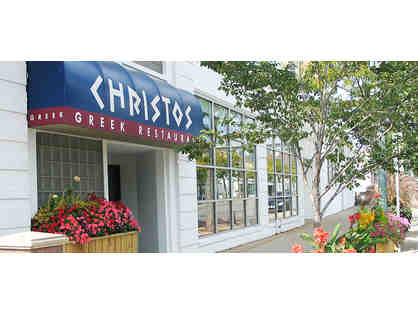 Christo's Greek Restaurant $50 Gift Card