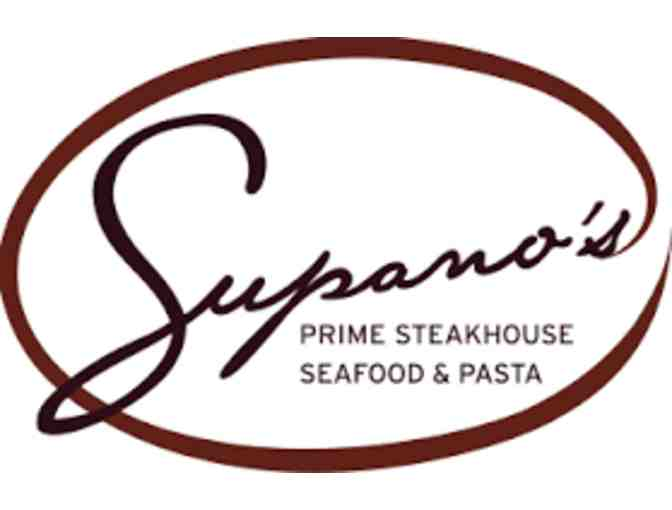 1 Night Stay Baltimore Marriott Inner Harbor at Camden Yards & $50 GC to Supano's - Photo 2