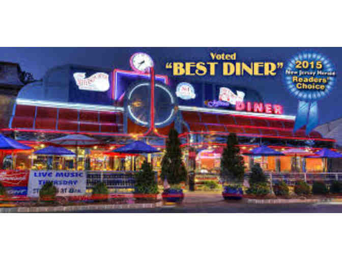 $20 Gift Certificate to Jefferson Diner & 2 AMC Movie Passes - Photo 1