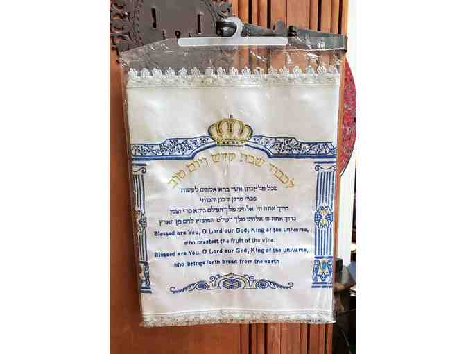 Jewish Prayer Cloth