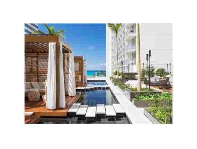 Alohilani Resort Waikiki Beach 5-Night Stay (Code: 1031) - Photo 1