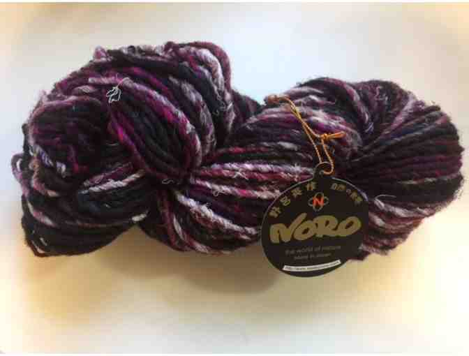 Noro Iro Silk Wool Yarn 3 skeins