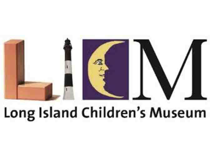 Long Island Children's Museum Tickets & Theater Performance (2 Tickets)